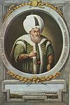 Portrait of Bayezid II by John Young