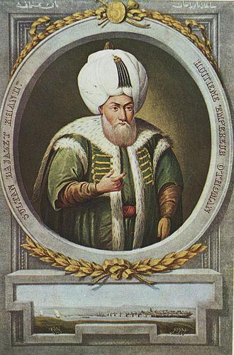 Bayezid II - Image: Sultan II. Bayezit