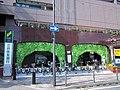 Sumitomo Mitsui Banking Corporation Minami-Senri Branch.jpg