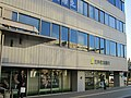 Sumitomo Mitsui Banking Corporation Shin-Yurigaoka Branch.jpg