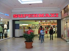 Local de Supermaxi - Centro Comercial El Bosque (Quito). b37f3b0e211