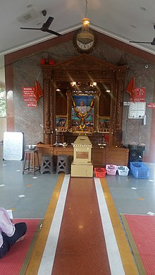 Swami Samarth Wikipedia