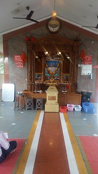 Swami Samarth - Swami Samarth Temple, Dindori school, Near Saras Bag Pune