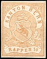 Switzerland Bern 1865 revenue 10rp - 1 unused.jpg