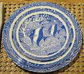 Tableware in 'Coral Reef' pattern, Vernon Kilns, designed by Don Blanding.JPG
