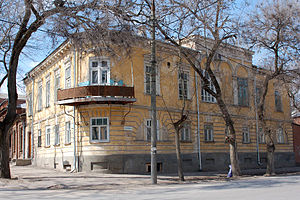 Governor of Taganrog - This historic building once housed the Taganrog city hall