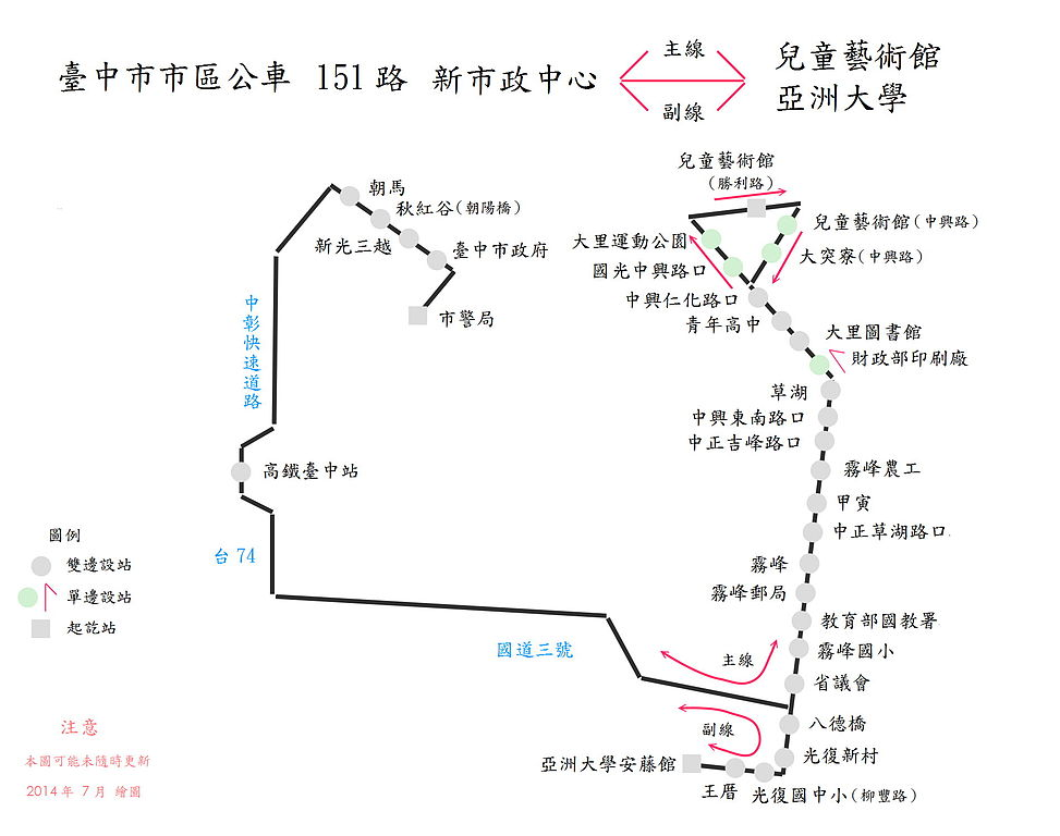 File:Taichung City Bus 151 Route Map.jpg - Wikimedia Commons on