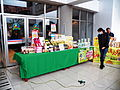 Tainan County Food Stall in South Entrance of Education Building 20130302.jpg