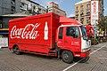 Tainan Taiwan Coca-Cola-Truck-01.jpg
