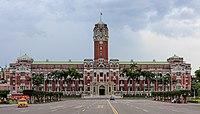 Taipei Taiwan Presidential-Office-Building-01.jpg