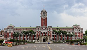 Presidential Office Building - The Presidential Office Building facade