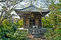 Taishidou Houkaiji Kamakura.jpg