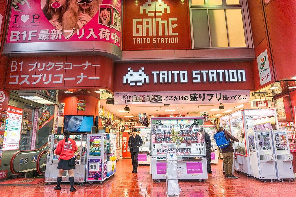 Taito Station Akihabara (2015-04-12 22.52.18 by IQRemix)