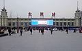 Taiyuan Railway Station 20141107.jpg