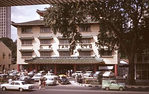 Tangs - Tangs department store, Singapore, photographed February 1969 × July 1971