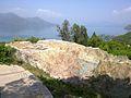 Tarbela Dam 2.jpg
