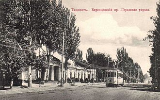Basmachi movement - The Tashkent Soviet's building in 1917