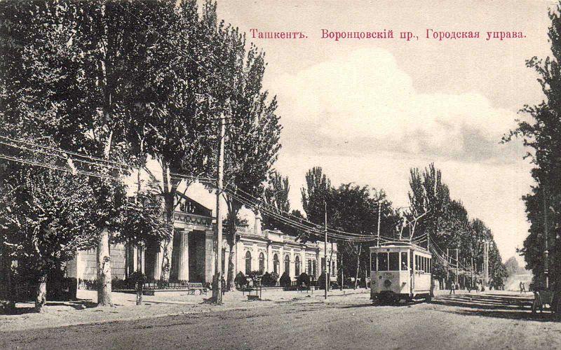 Tashkent the building of town council 02.jpg
