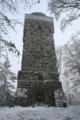 Taufstein Bismarckturm VHC.png