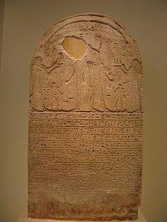 Twenty-fourth Dynasty of Egypt