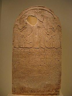 Tefnakht Athens stela (T. Efthimiadis).jpg