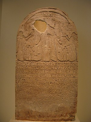 Tefnakht II - Year 8 stela of king Shepsesre Tefnakht. Oliver Perdu suggested to identify him with Tefnakht II rather than Tefnakht I
