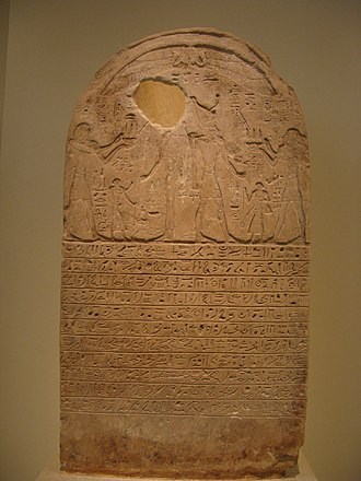 Tefnakht - Image: Tefnakht Athens stela (T. Efthimiadis)