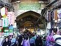 Teheránský bazar.jpg