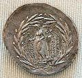 Tetradrachm Magnesia Maeander 155-145 BC reverse CdM Paris.jpg