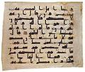 The 'Uthman Qur'an - Kufic.jpg