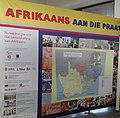 The Afrikaans Language Monument 38.JPG