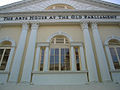 The Arts House at the Old Parliament, Singapore - 20050304.jpg