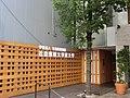 The Graduate School of Information & Communication 01.JPG