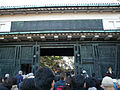The Main Gate of The Imperial Palace 皇居正門 - panoramio.jpg