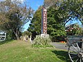 The Milleridge Inn; Jericho, New York-4.jpg