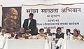 The Minister of State for Urban Employment & Poverty Alleviation, Kumari Selja at the launching of the Community Toilet & Sanitation Scheme, in New Delhi on January 30,2006.jpg