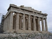 The Parthenon at the Acropolis in 2004.jpg