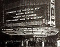 The Restless Sex (1920) - Criterion Theater, NYC 1.jpg