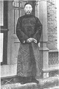 The Rulers Chin Shu-jen c. 1928.jpg