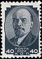 The Soviet Union 1937 CPA 559 stamp (Lenin).jpg
