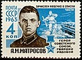 The Soviet Union 1963 CPA 2826 stamp (World War II Hero Infantry Soldier Alexander Matrosov and Battle).jpg