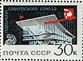 The Soviet Union 1967 CPA 3461 stamp from sheet (Pavilion and Emblem at Expo '67. Map of the Exhibition) small resolution.jpg