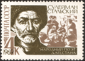 The Soviet Union 1969 CPA 3750 stamp (Suleyman Stalsky).png