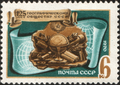 The Soviet Union 1970 CPA 3857 stamp (Geographical Society Emblemand and Hemispheres of the Earth).png