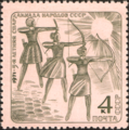 The Soviet Union 1971 CPA 4013 stamp (Archery (women)).png