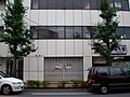 The Third Satake Building 3 - panoramio.jpg