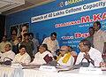 The Union Minister Communication & Information Technology Shri Dayanidhi Maran, the Chief Minister of Karnataka Shri Dharam Singh.jpg