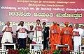 The Vice President, Shri M. Venkaiah Naidu releasing the souvenir at the 103rd Birth Anniversary Celebrations of His Holiness Jagadguru Sri Shivarathri Rajendra Mahaswamiji, in Mysuru, Karnataka.JPG