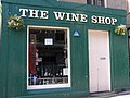 The Wine Shop - geograph.org.uk - 1802369.jpg