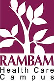 The logo of rambam health care campus c.jpg